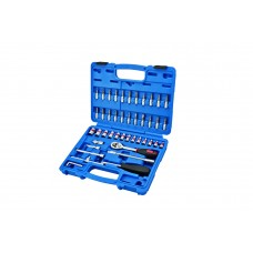 "46PC 1/4""DR. SOCKET SET"